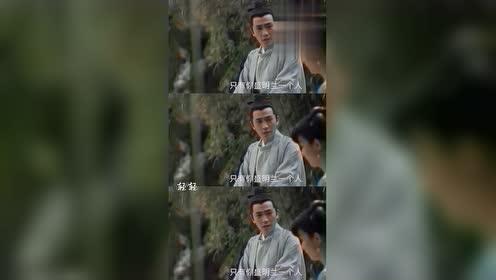 朱一龙,曾经意气风发的翩翩公子元若,签婚书时让人心疼!