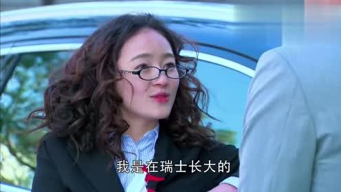 小秋不知道王沥川是总裁,以为他被开除了,还热心的帮他介绍工作