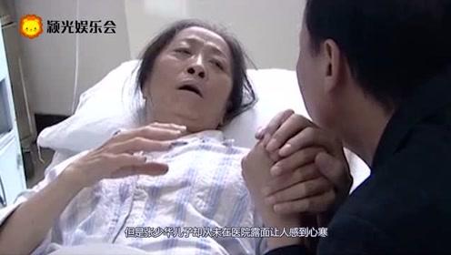 """83岁""""丑娘""""张少华再住院,瘦骨嶙峋走路吃力,晚年生活有点凄凉"""