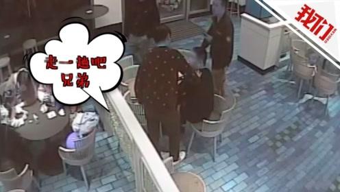 民警苦寻嫌疑人却在快餐厅偶遇 押送时兴奋到模糊