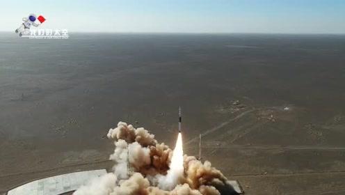 北京时间11月13日11时40分,快舟·我们的太空号运载火箭发射成功