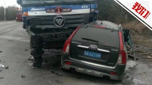 陕西3名民警执行公务时遇车祸不幸因公殉职 涉事车辆被碾压变形