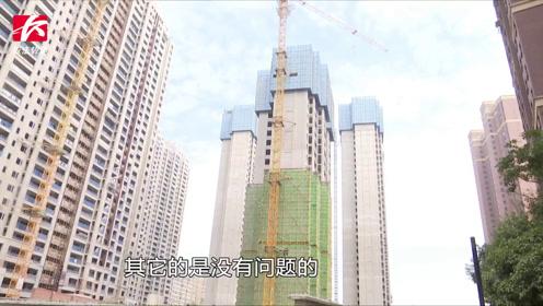 深扒长沙问题混凝土!涉59个项目,涉事楼栋12层以上正拆除