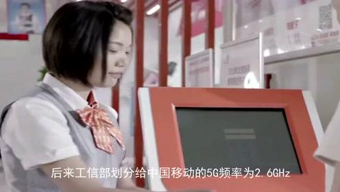 5G网络难在哪?中国移动:基站能耗和价格问题待解