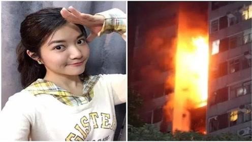 """26岁美女主播被烧成""""焦尸""""!憋""""最后一口气""""救下60岁父母"""
