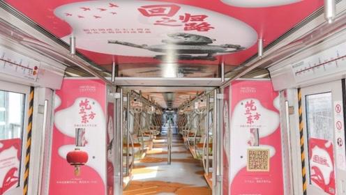 在北京地铁遇见国家博物馆:一列车穿越5千年中华文明
