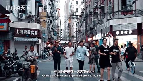 外国人对中国心生感慨,超越了他们的想象