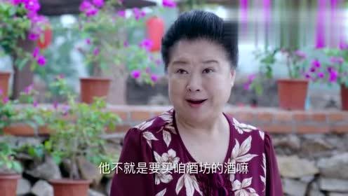 刘家媳妇:女子觉得时代变化,决定把产业转型,真是与时俱进!