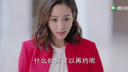 温暖的弦:张钧甯见瞿总竟吃闭门羹!又发生什么变故?!