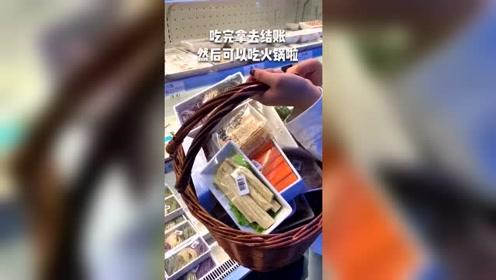 大胃王吃播 在超市里吃火锅什么感觉?