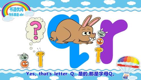 快乐英语abc小兔子的什么本领帮助了字母小精灵呢儿童英语学习
