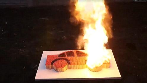 老外用10000根火柴拼了个小轿车,点燃后会怎样?场面太壮观了!