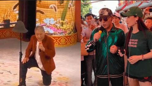 """46岁""""赵四""""近照曝光,在舞台上下跪唱歌演出,场面实在心酸"""