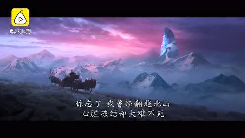 冰雪再临!《冰雪奇缘2》即将上映