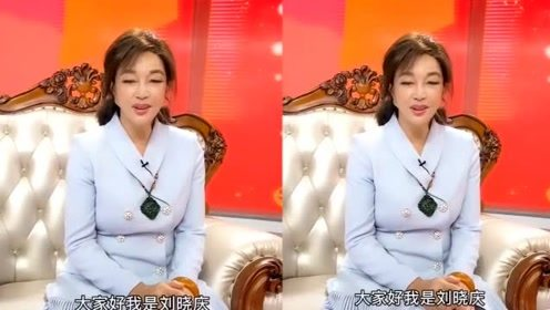不服老?刘晓庆近况曝光,滤镜下变蛇精脸,整体像芭比娃娃