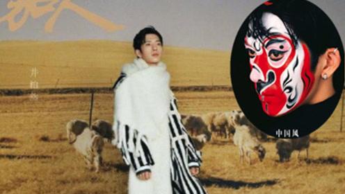 """井柏然生肖脸谱妆诠释""""十二生肖""""质感高级,东方美的时尚呈现,令人惊喜!"""