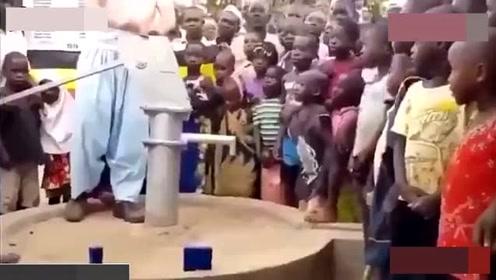 当黑人有了井 !