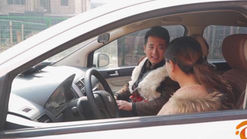 短剧:抠门小伙买二手车,谁料3万的车要让美女抹个零,太有趣了