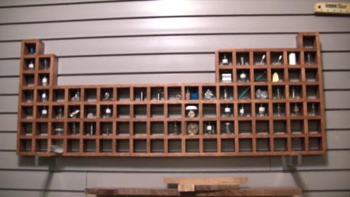 比尔盖茨收藏元素周期表,唯独买不来这种元素,全世界只有几克
