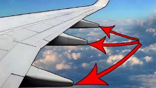 飞机的机翼体积很小,为何要把油箱放在机翼上?看完给工程师点赞