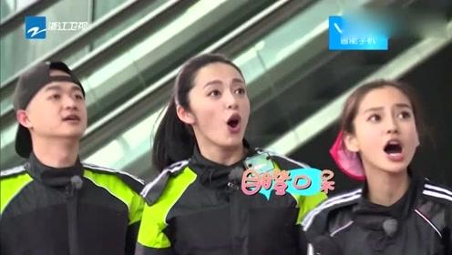 """李晨顶着压力上战场,baby一句:""""你是全世界最棒的牛""""把他搞得害羞!"""