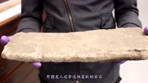 最软的石头有多软?将它捧在手上,神奇一幕发生了