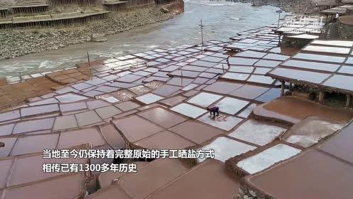 行走川藏线:猜猜看 这位西藏妇女正在做什么