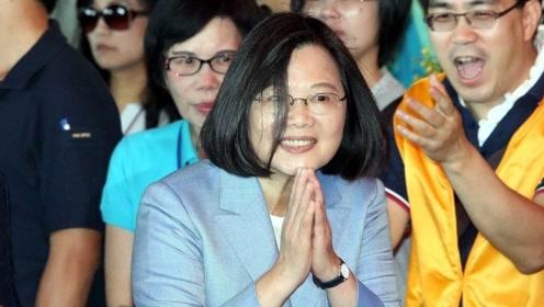 """台当局又吹""""台湾第一"""",台议员用数据""""打脸"""":真实是垫底!"""