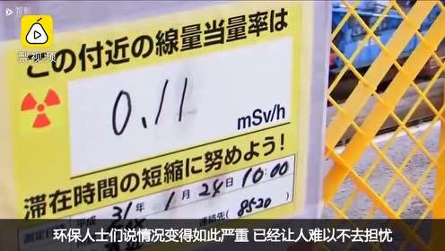 韩媒曝福岛核设施发现41处裂缝:日本政府仍坚持没问题