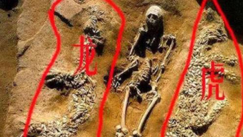 河南出土6000年前古墓,墓室主人身高1.84米,身边有苍龙白虎!