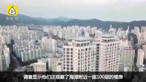 两名俄罗斯男子潜入韩国酒店高空跳伞被拘:去年在中国也犯过