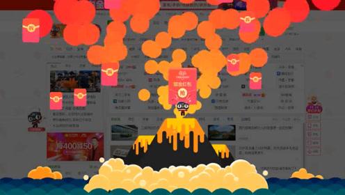 """""""双十一""""广告网页霸屏、短信连环""""轰炸"""" 律师:已经涉嫌违法"""