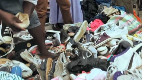 """我们""""无偿捐赠""""的衣物,都到哪里去了?看看非洲二手市场就懂了"""