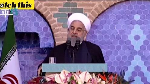 伊朗总统告诫人民:美国想方设法在伊朗搞分裂 小心别被利用