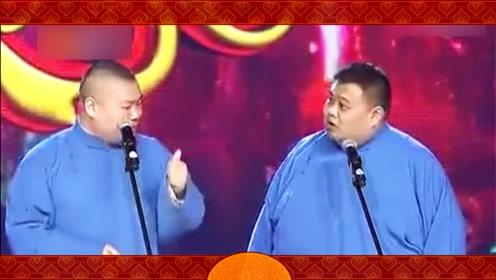 岳云鹏、孙越经典相声《杂学唱》,这段太精彩了!