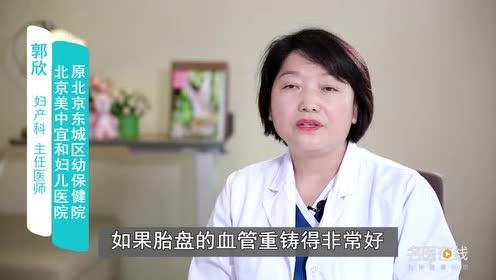 为什么妊娠期容易血压高