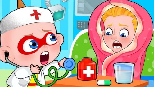 如何治疗淘气小鬼,男孩装病博全家人关注,不料被妈妈一眼看穿!
