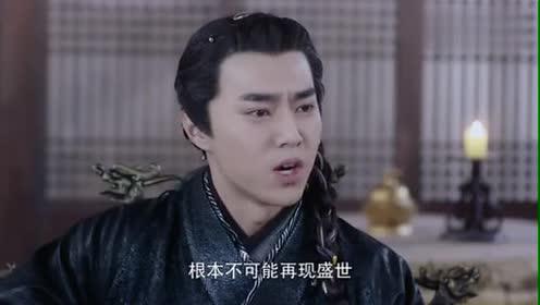 大唐荣耀2:叶护起兵造反珍珠只关心李婼真是疼爱李婼啊!