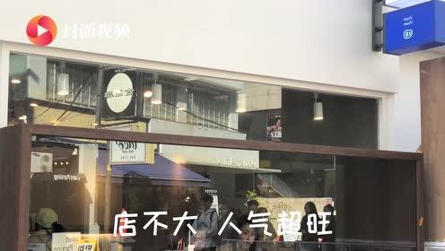 吃叮到了|来一杯周杰伦同款奶茶 machi machi首尔店