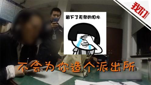 女子遇诈骗不相信民警 民警一句神回复后她信了