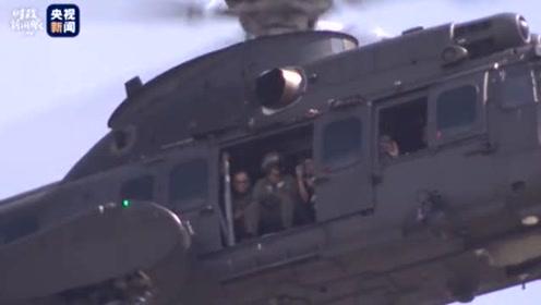 14日上午领导人抵达时,巴西外交部上空巡逻的直升机。