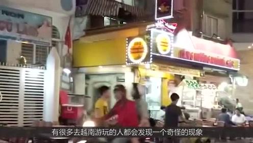 去越南旅游,有这样一条街,满大街的人民币铺在地上,竟无人乱抢