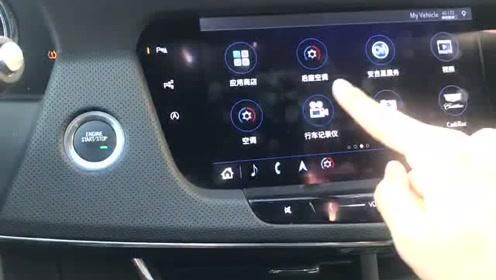 抢鲜看:全新凯迪拉克CT6铂金版中控屏,常规配置,支持高德地图显示