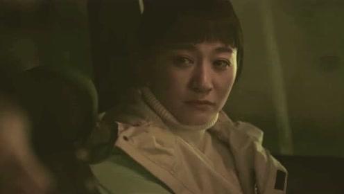 《时空来电》曹征蹲守嫌疑人竟然睡着了,李小冉的举动好可爱