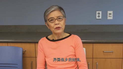 生命科学突破奖得主:华裔女科学家李文渝,从钢琴到科学的传奇人生