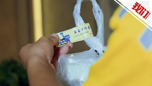 """上海已发行千万枚""""食安封签""""一撕就碎保证外卖无污染"""