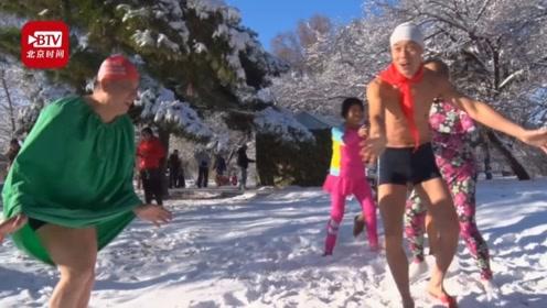 沈阳大爷大妈穿泳装雪地撒欢 路人点赞:这些伙伴真能耐