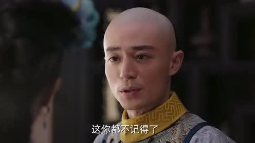 如懿:没想到是青璎提醒皇帝!应该让太后搬进慈宁宫颐养天年!