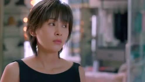 影视剧:赵医生吃醋不让曲妖精穿裙子出门,还说她是货腰