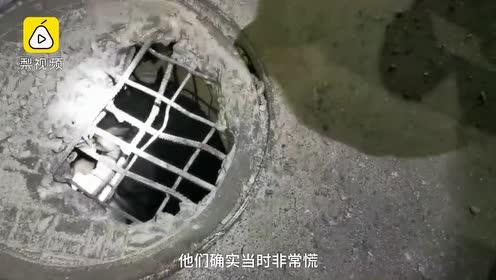 2男子下水道抓鱼被困,竟淡定打游戏,消防凭位置共享急救